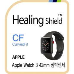 애플 워치3 42mm 심박센서 고광택 보호필름 3매