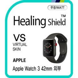 애플 워치3 42mm 버츄얼스킨-무광 매트 2매