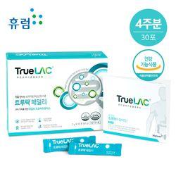 [휴럼] 트루락 패밀리 1box  온가족 유산균