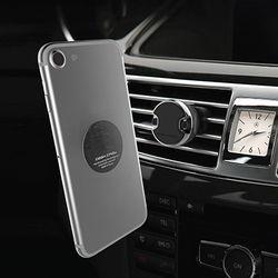 대쉬크랩 터그 차량용 스마트폰 자석 거치대