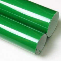 유광 칼라시트지 -외부.내부.광고용 (3404) 녹색