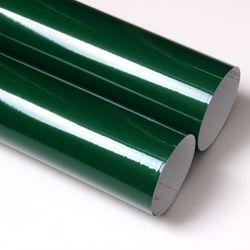 유광 칼라시트지 -외부.내부.광고용 (3405) 진녹색