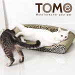 [1300K ~12/31까지] 토모 고양이 장난감 소파 스크래쳐