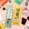 반8 한글 초콜릿 2P 세트 A타입 20종 택1