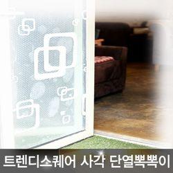 [단독특가] [4중] 단열뽁뽁이 사각(화이트) - 1m X 10m