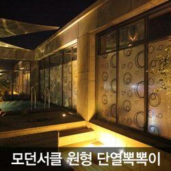 [단독특가] [4중] 단열뽁뽁이 원형(블랙) - 1m X 10m