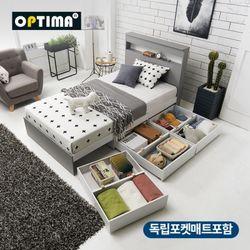 옵티마 피렌체SS 서랍 침대 + 독립포켓매트리스