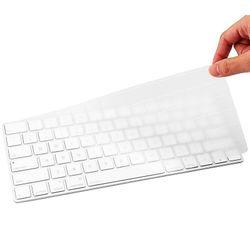 애플 아이맥 매직 키보드 2 키스킨 덮개 전모델