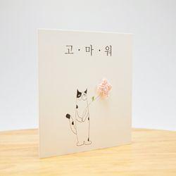 character drawing card(캐릭터 드로잉 카드)