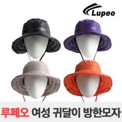 루페오 정품 펄 배색 포인트 겨울 방한 여성 귀달이