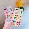 [아이폰] 병아리 수채화 하드케이스