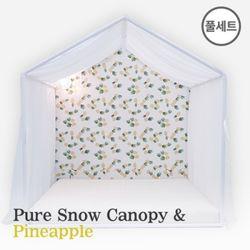 [캐노피 하우스] 퓨어 스노우 파인애플 세트 XL