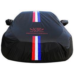 VIP 올뉴블랙 삼선 바디커버 자동차커버 (특대형)