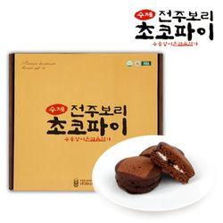 수제 전주 보리 초코파이 선물세트 15개입 박스포장