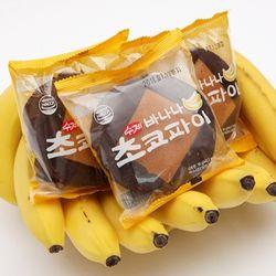 수제 전주 바나나 초코파이 10개입  박스포장