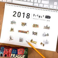 데스크 먼슬리 플래너 2018 : 올해는 프라하에