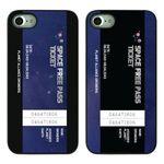 DROMERIG 우주 자유 이용권 아이폰8 TWINKLE CASE