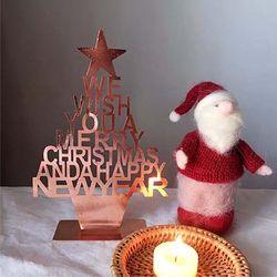 메탈 크리스마스 트리 (로즈골드)
