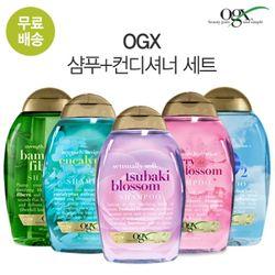 [OGX] 삼푸2+컨디셔너1 8종택1