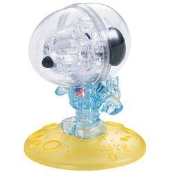 스누피우주비행사(Snoopy Astronaut)