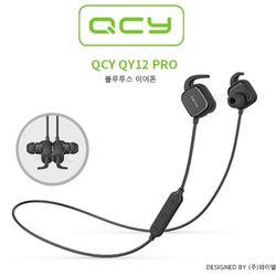 (국내정품)QCY QY12PRO블루투스이어폰 한국어음성지원