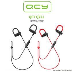 (국내정품)QCY QY11블루투스이어폰 한국어음성지원