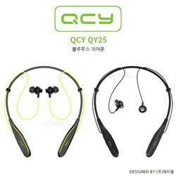 (국내정품)QCY QY25 블루투스이어폰 한국어음성지원