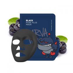 라바 블랙 포어 플러스 마스크 25g