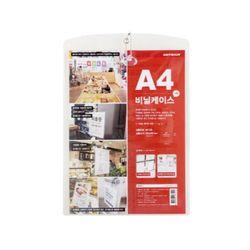 아트앤필 A4 비닐케이스 [M1128]