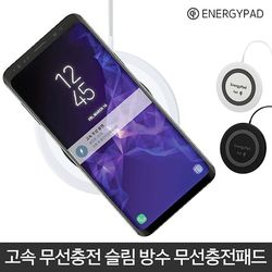 Qi 에너지패드 아이폰8 무선충전기 방수 10W 빠른충전
