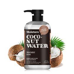 [팔레오 코스메틱] 코코넛 트리트먼트 500ml