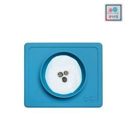 [이지피지] 미니보울 블루  흡착식판이유식기유아식기