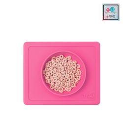 [이지피지] 미니보울 핑크  흡착식판이유식기유아식기