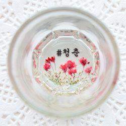 핸드메이드 압화소주잔-안개감성 2P