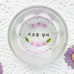 핸드메이드 압화소주잔-조팝리스 2P