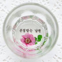 핸드메이드 압화소주잔-감국왈츠 2P