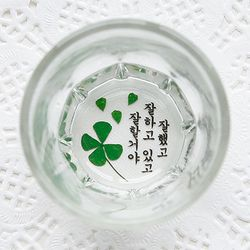 핸드메이드 압화소주잔-네잎클로버 2P
