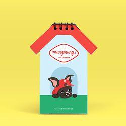 [날짜형] 2018 멍멍 데스크 캘린더 - 기부 캘린더