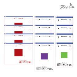 매직압축팩 일반형 특대4P+대4P+중형4P(12종)(CN7301)