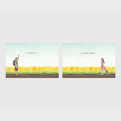 유채꽃밭 커플 set