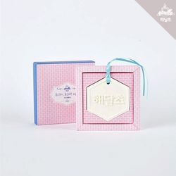 석고방향제 A타입- 산딸기 크림봉봉