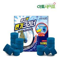 [무료배송] 매직싹 변기크리너 18개입(1팩)