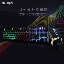 레토 게이밍 키보드마우스세트 HUIK K3+M1