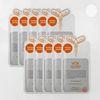 메디힐 비타 라이트빔 에센셜 마스크팩