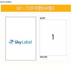 레이저 투명 라벨지 A4 전지 210 x 297 100매