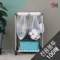[토마톰스]재활용 분리수거함 전용봉투 100매