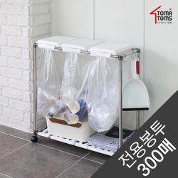 [토마톰스]재활용 분리수거함 전용봉투 300매