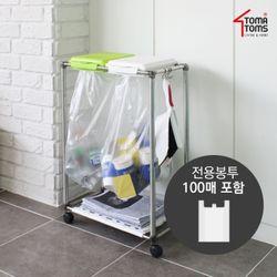 [토마톰스]재활용 컬러 분리수거함 사각 2P+리필100매
