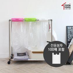 [토마톰스]재활용 컬러 분리수거함 사각 3P+리필100매