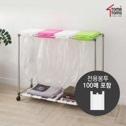 [토마톰스]재활용 컬러 분리수거함 사각 4P+리필100매